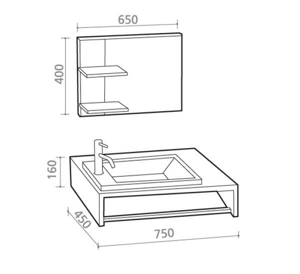 Badmöbel Set / Gäste-WC TOP inkl. Waschbecken, Spiegel 75cm - Technische Zeichnung